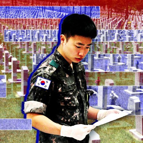 Afbeelding van Privacywetgeving belemmert zoeken naar vermiste Nederlandse militairen